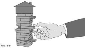 因涉房固定资产成本法入账 16家上市银行隐藏房产3万亿元